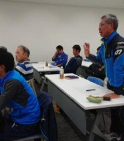 公認コーチ1専門科目 講義日程